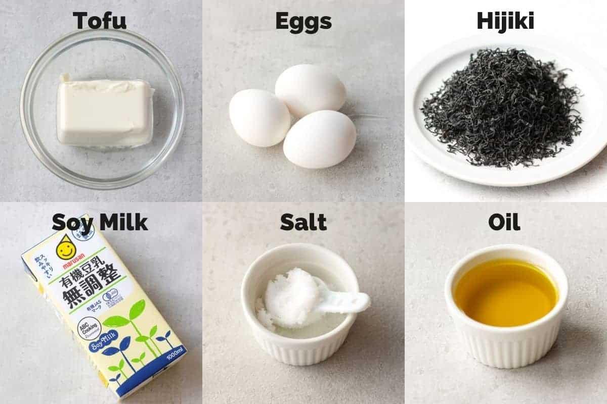 豆腐とひじきの卵焼きの材料
