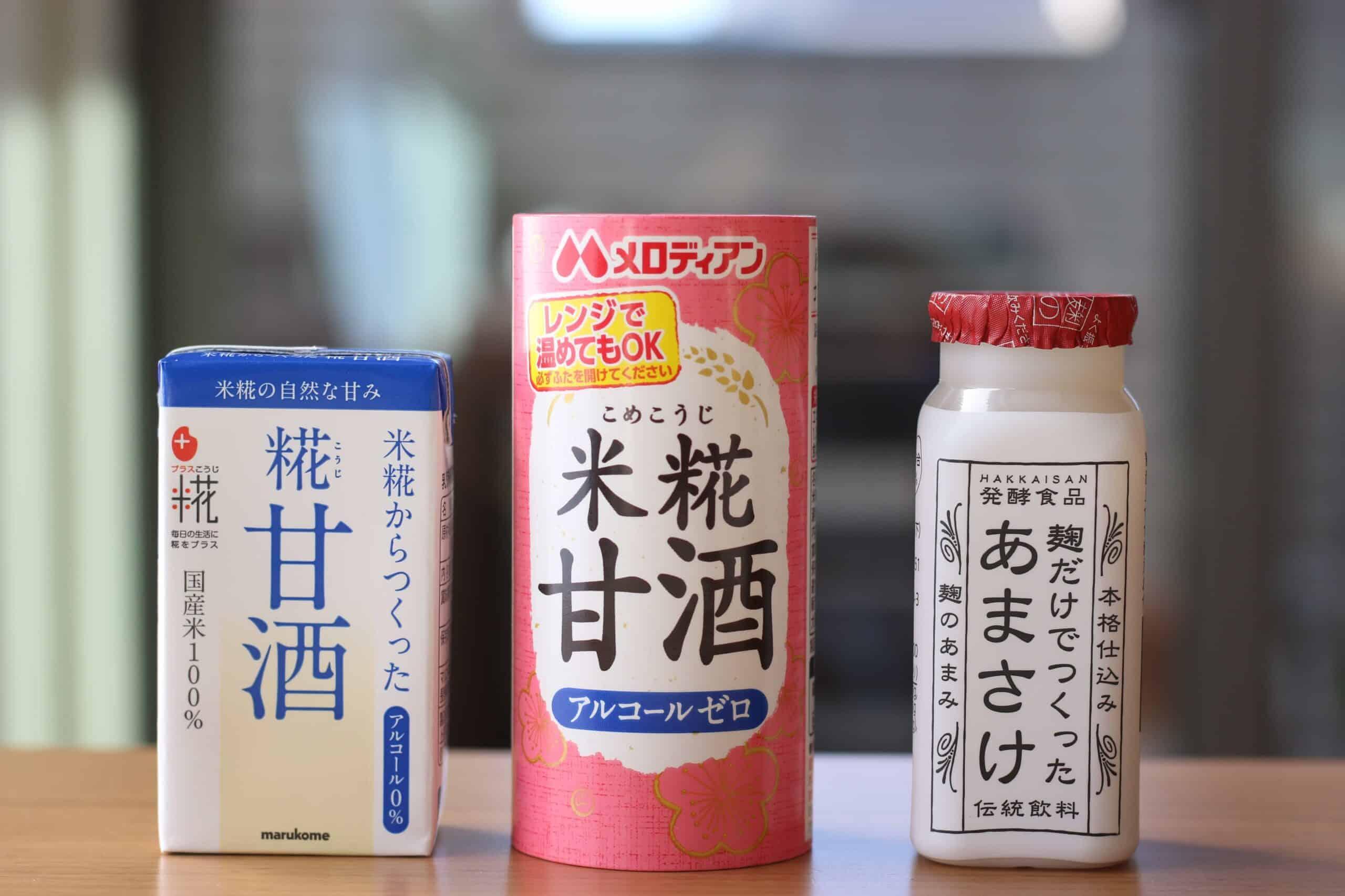 3 different rice koji Amazake