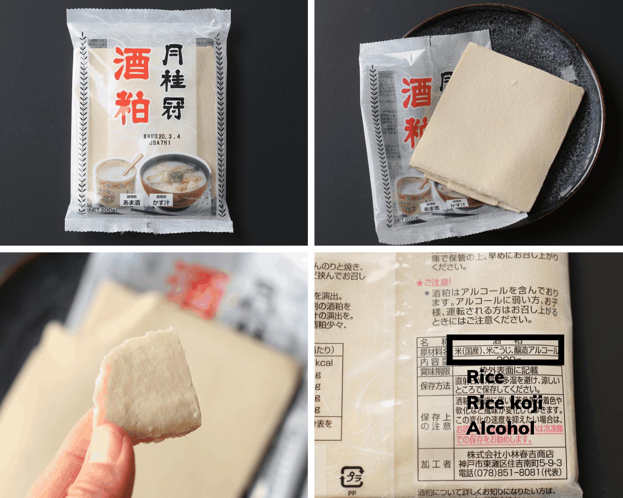 Sake lees