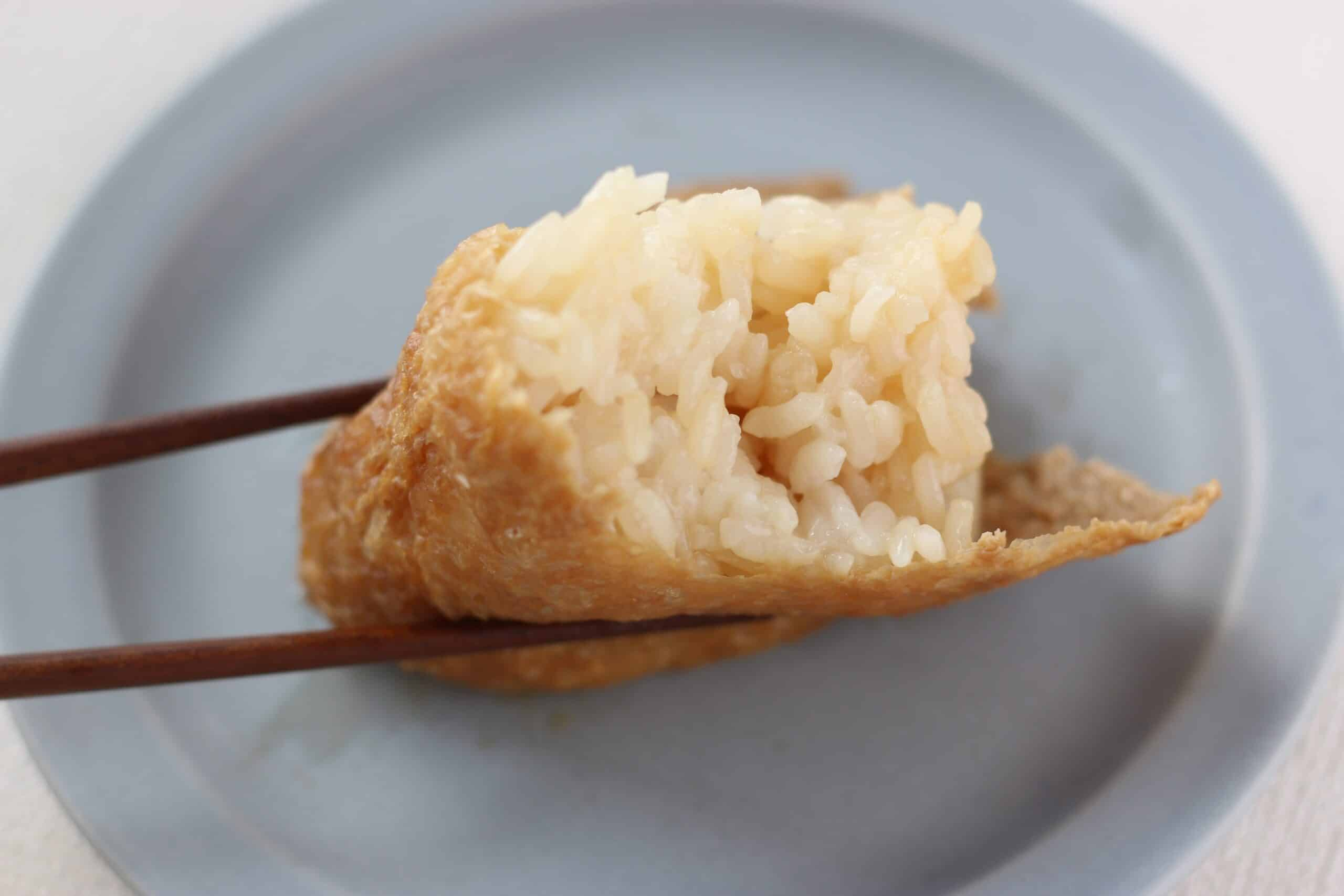 Simple inari sushi on a plate