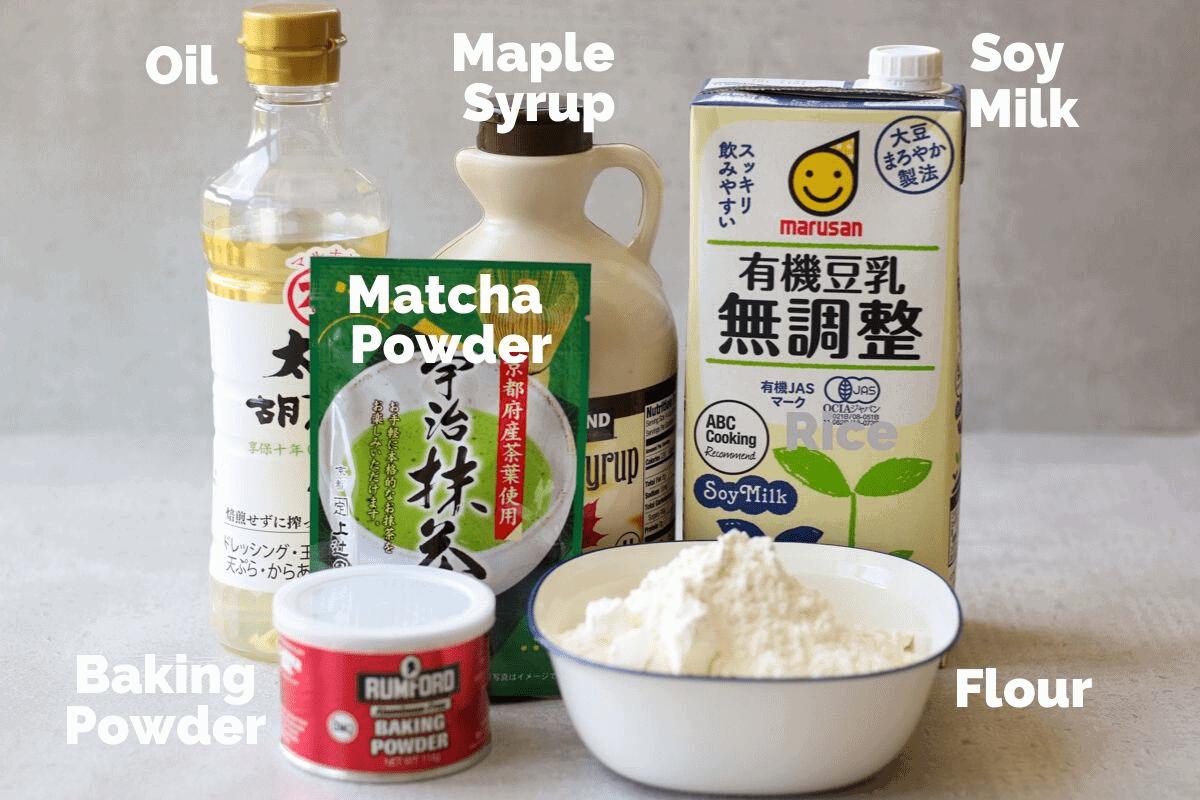 ヴィーガン抹茶パウンドケーキの材料