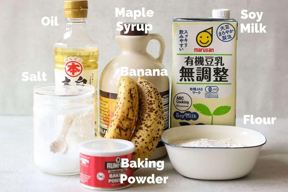 ヴィーガンバナナケーキの材料
