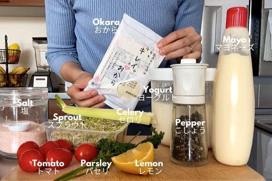 Ingredients for Okara Salad