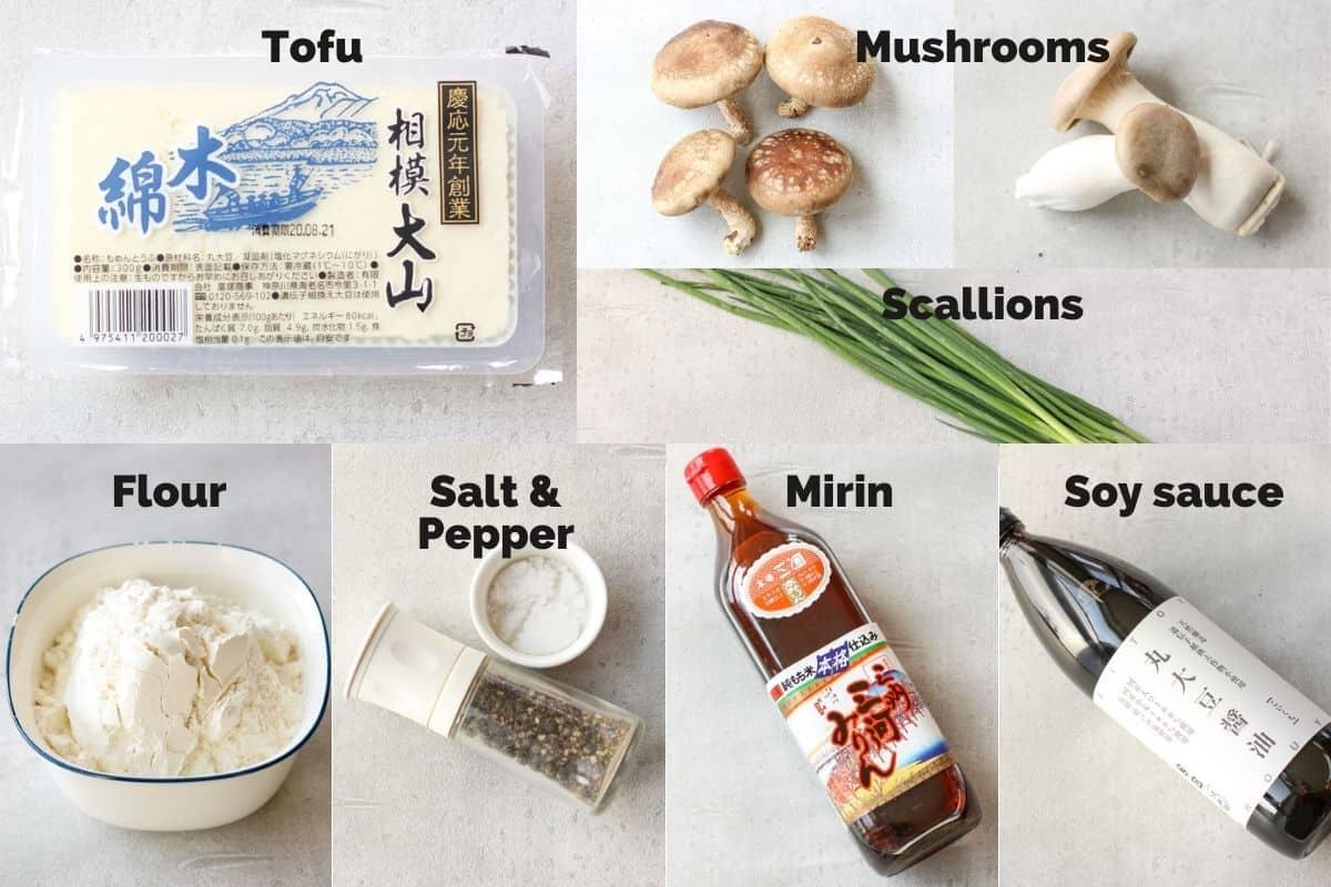 Ingredients for Japanese teriyaki tofu and mushrooms