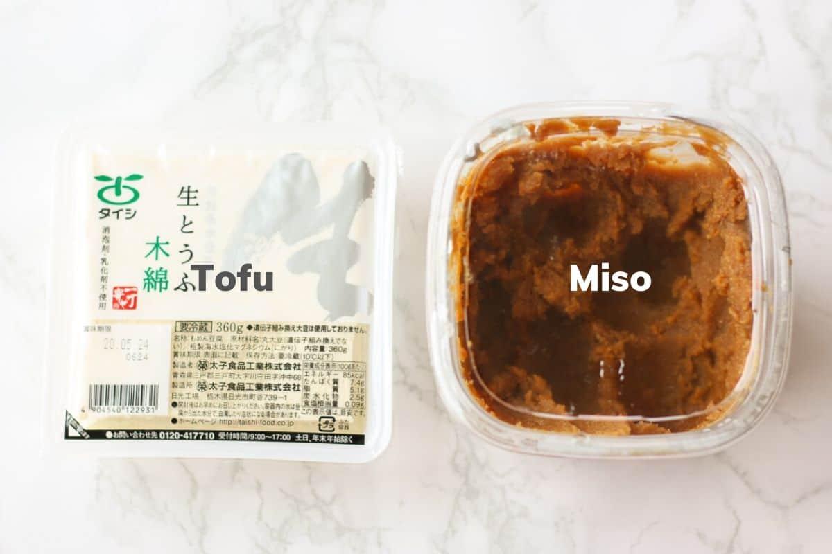 ヴィーガン豆腐ディップの材料