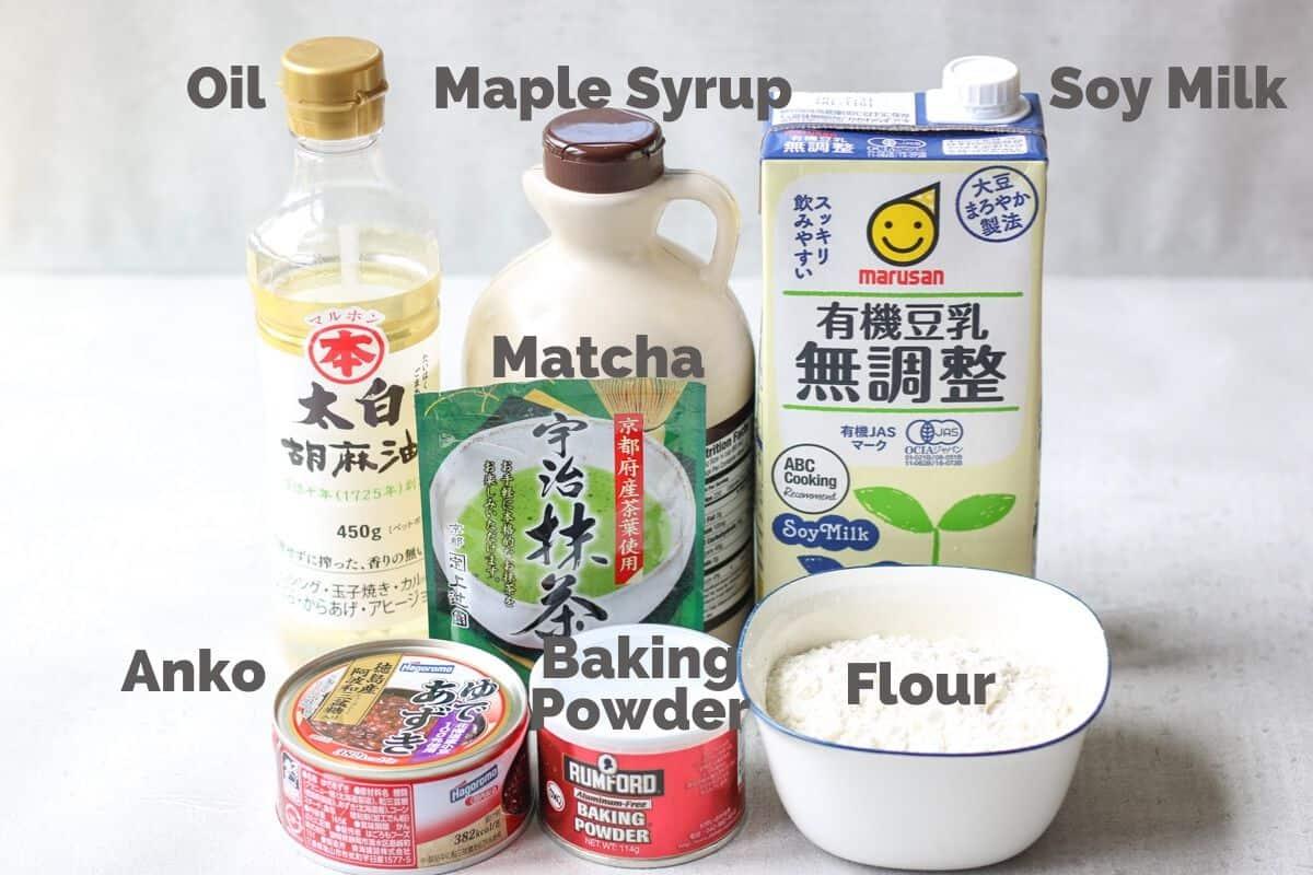 あんこ入り抹茶マフィンに使う材料