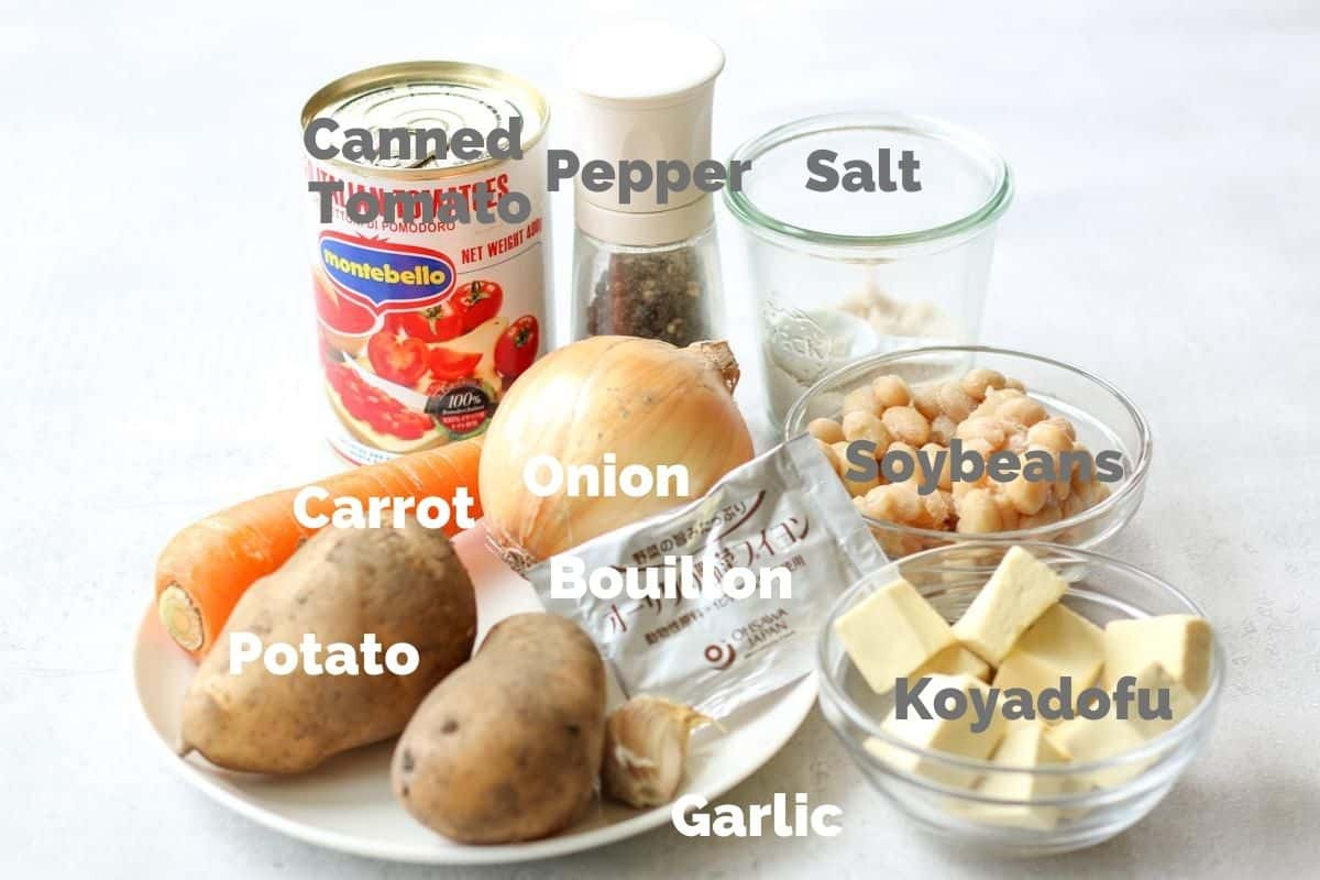 Ingredients for Simmered soybeans and koyadofu in tomato sauce