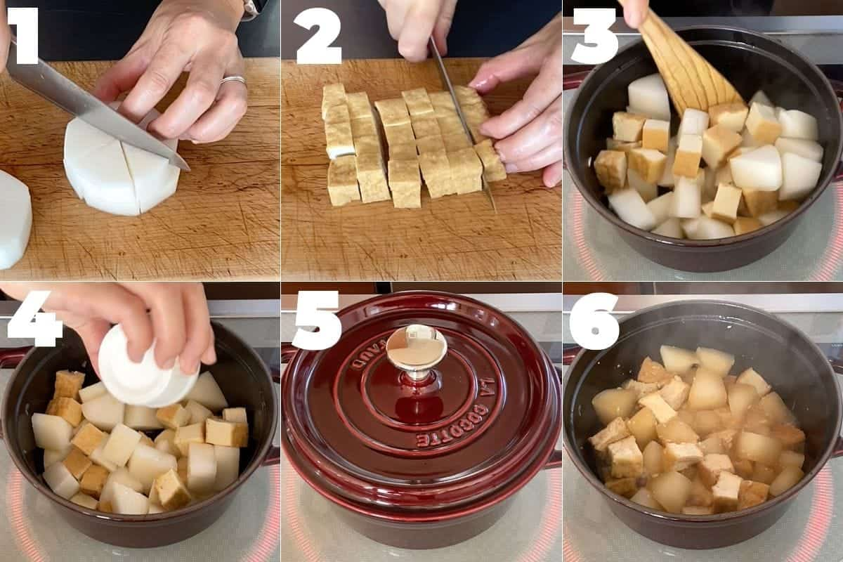 大根と厚揚げの煮物の作り方ステップ