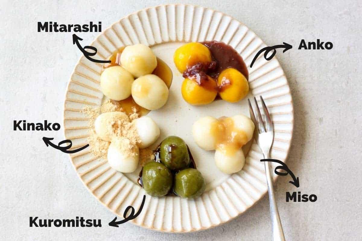 お皿に盛り付けられた5種類の白玉団子