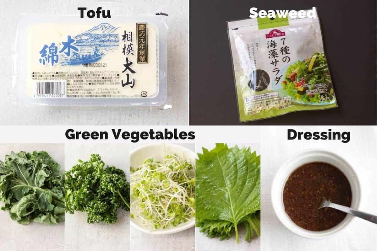 豆腐と海藻のサラダの材料