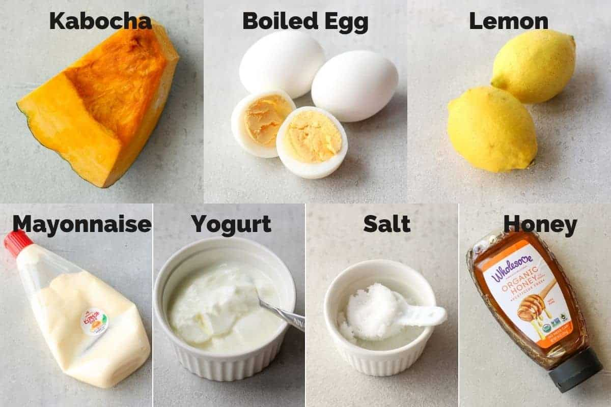 ゆで卵入りかぼちゃサラダの材料